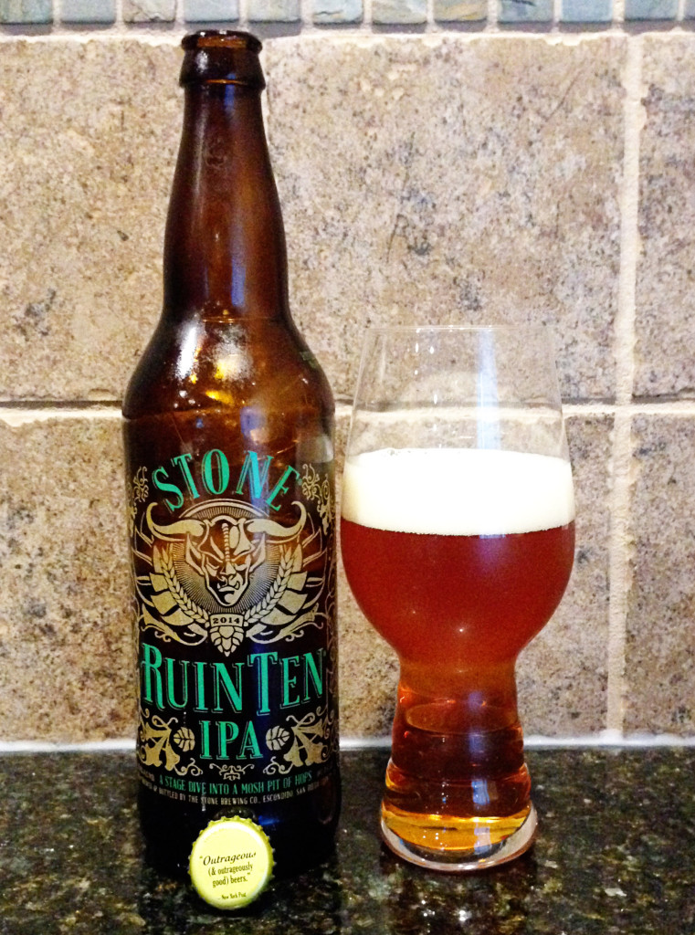 Ruinten Stone Brewing